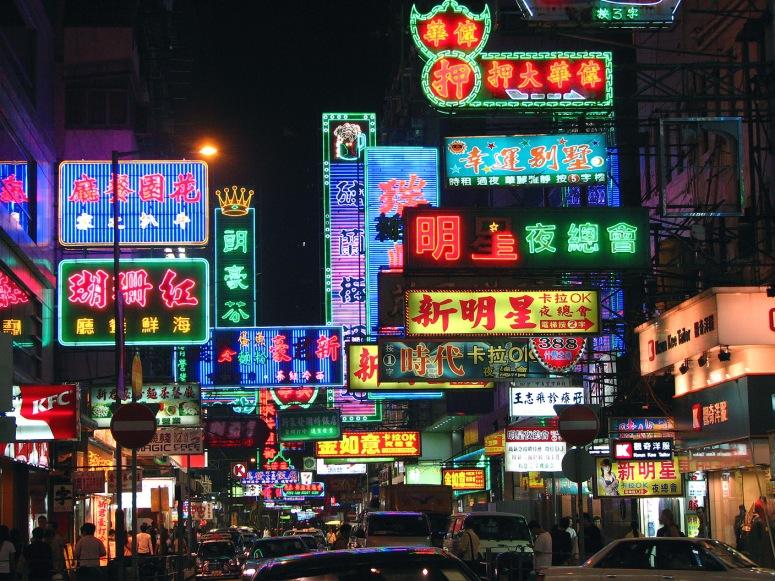 hk_portland_street_night